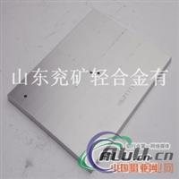 6063F-T6挤压成型铝板材现货
