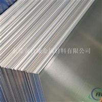 台康金属2A12硬铝合金生产厂家