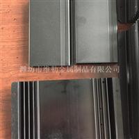 电子电器散热器铝件