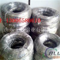 铝线多少钱一公斤