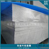 批发航空LC10铝板 高性能LC10铝板