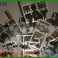 深圳廠家直銷流水線鋁型材來圖來樣