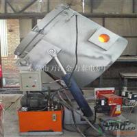 500公斤倾倒式熔铝炉保温炉重力压铸机边炉