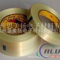 玻璃纖維雙面膠帶 纖維條紋雙面膠