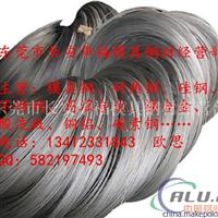 8011-T76铝型材价格