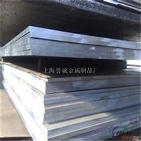 高硬度铝合金价格 2124合金铝板