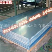 6003铝合金 6003铝板 6003用途