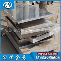 高准确铝板材7075-T6进口铝板材