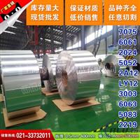 ADC1鋁帶AJ12鋁絲AlSil2鋁材YL104鋁合金