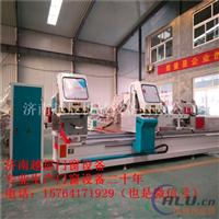 在江西萍乡市供应专门制作断桥铝平开窗设备
