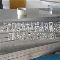 供应7075铝板 航空高强度7075铝板