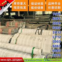 韵哲1070A生产1A30大直径铝棒7A04-T6510