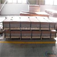 491-h112超宽铝板 超长铝板价格低