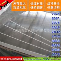 韵哲6061-T451生产6061-T651超宽板6061-T4