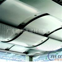 定做双曲波浪造型铝单板吊顶厂家