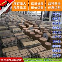 5050-H34铝棒低价5050-H36铝棒厂家