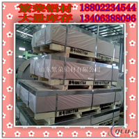 供应西南铝铝板LY12铝板