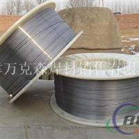 现货供应YD687耐磨药芯焊丝厂家