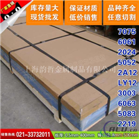 5005-H32铝棒5005-H36厂家5005-H38