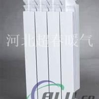 散热器厂家生产供应压铸铝暖气片
