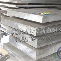 美國6181-T651鋁板