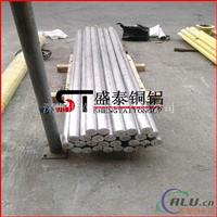 【盛泰】6061铝合金棒 可精拉6061-T6铝棒