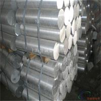7005铝棒 7005铝合金板批发代理