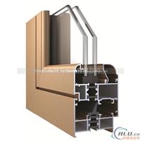兴发铝材厂家直销T55系列隔热断桥铝推拉窗