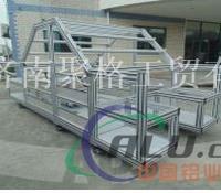 铝型材工作台 实验检测工作台