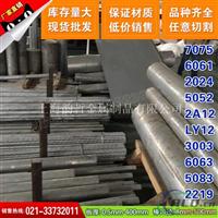 上海韵哲生产7075-T6大口径铝管7075-T173