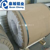 鋁板生產廠家汽車油箱專用鋁板
