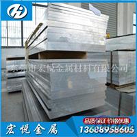 供应优质2014T6铝棒 铝板 高强度 高性能