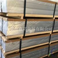 AL2024铝薄板4.0厚价格