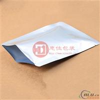 铝箔真空包装袋食物铝箔袋