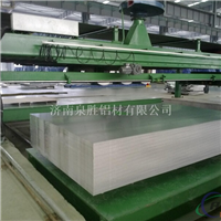 铝板生产厂家,供应优质5A06铝合金板