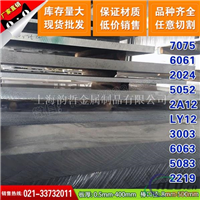 韵哲生产7A19超宽板7A31另可按客户要求生产