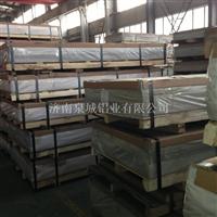 鋁合金板5052鋁板