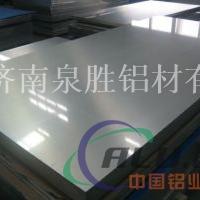 供应优质铝板,中厚铝板,6061铝合金板