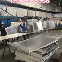 大渡口铝板喷塑加工厂