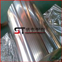 供应1050纯铝带 打包专用铝带材