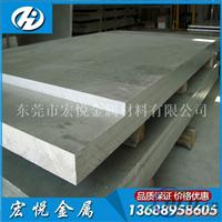 2017铝合金板定尺切割 模具加工材料