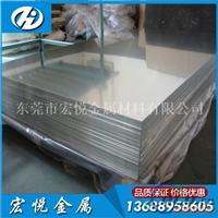 供应超硬超平2014铝合金板2014硬铝合金