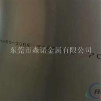 2024铝板 6mm厚铝板