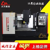 现货加工中心VMC1260铣削专家CNC加工中心
