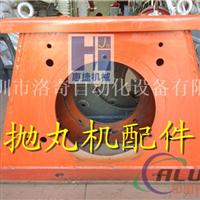 维修抛丸机-供应抛丸机易损件厂家