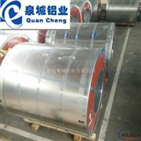 鋁管生產廠家 發電廠