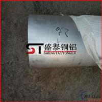 厂家直销光亮铝管 2A12精密铝管材