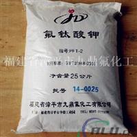氟钛酸钾GBT 22668-2008