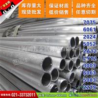 上海韵哲主营5A12-H34进口铝板5A12-H112