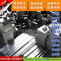 上海韵哲主营6066-T6510进口铝棒6066-T6511